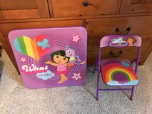 Dora table and chairs used once in Fort Leonard Wood, Missouri
