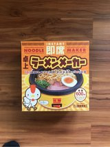 **Brand new** Noodle Maker in Okinawa, Japan