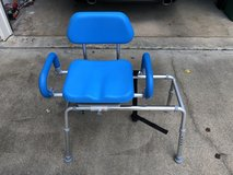 Pivoting Bath & Shower Chair for Elderly or Disabled in Conroe, Texas