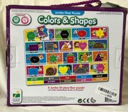 jumbo floor puzzle Color and shapes in Hopkinsville, Kentucky