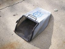Grass Catcher Bag in Glendale Heights, Illinois