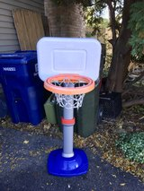 """Toddler Mini Basketball Hoop -  Adjusts from 36"""" to 53"""" high in Naperville, Illinois"""