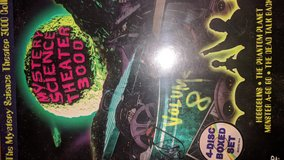 Mystery Science Theater 4DVD unopened in Okinawa, Japan