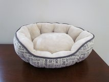 Dog Bed in Naperville, Illinois