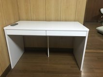 Desk ( white color with two drawers) in Okinawa, Japan