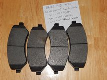 Town and County BRAKE PAD in DeKalb, Illinois