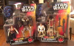 1996 Star Wars Figures in Chicago, Illinois