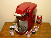 Super-clean Keurig B31 Automatic K-Cup Coffee Maker Red in Bolingbrook, Illinois