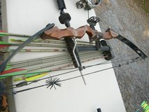 Various Hunting items in Clarksville, Tennessee