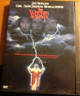 The Witches of Eastwick DVD in Fort Riley, Kansas