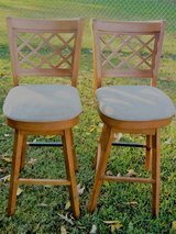 2 Chairs in Fort Campbell, Kentucky
