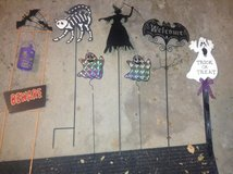 Halloween Items in Naperville, Illinois