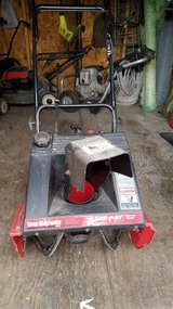 """Snow Thrower, Single Stage, 2-cycle, 4.5HP, 21"""" - Electric Start in Joliet, Illinois"""