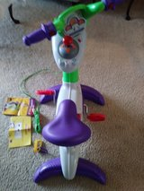 Smart Cycle by Fisher Price (learning arcade system) in Chicago, Illinois