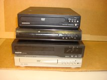 YOUR CHOICE OF DVD OR DVD/CD PLAYERS in Chicago, Illinois