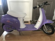 Razor Pocket Mod Betty Scooter NEW with helmet in Chicago, Illinois