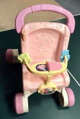 Baby Doll Stroller in Bolingbrook, Illinois