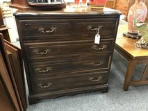 Small Chest of Drawers in St. Charles, Illinois