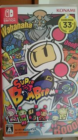 Nintendo Bomberman in Okinawa, Japan