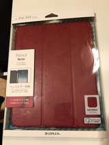 New - iPad 2018 11 inch Case in Okinawa, Japan