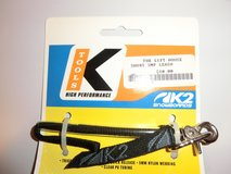 K2 Snowboard Leash, Brand New in Ramstein, Germany