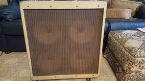 Vintage 70's Earth Tube Amp w/4-10's in The Woodlands, Texas