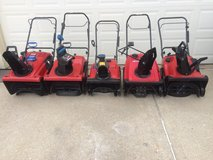 TORO AND HONDA SNOWBLOWERS AND LAWN MOWERS in Naperville, Illinois