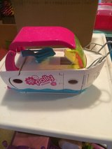 Polly Pocket Boat in Fort Campbell, Kentucky