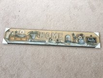 Wall Plaque - New in Chicago, Illinois
