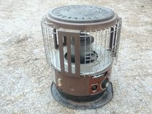 aladdin heater in Fort Campbell, Kentucky