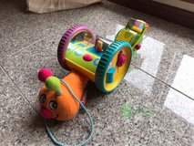 Pull Along Baby Toy from Tiny Love in Okinawa, Japan