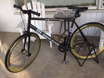 "Goose Island Chicago collectable bike New 26"" single speed Model Sole in Bolingbrook, Illinois"