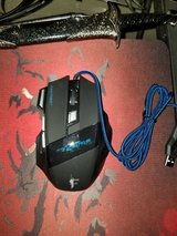 Gamer Mouse in Travis AFB, California