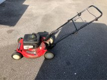 job lot of gas mowers and gas strimmer in Lakenheath, UK
