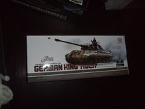 Heng Long German King Tiger tank 1/16 scale remote control in Okinawa, Japan