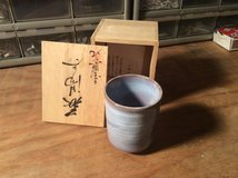 Japanese Saki Cup in bookoo, US