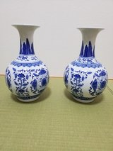 Thin neck blue and white vases in Okinawa, Japan