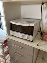 Haier 1200w toaster oven in Okinawa, Japan