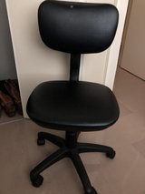 computer/office chair in Okinawa, Japan