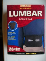SUPPORTIVE BACK BRACE in Aurora, Illinois