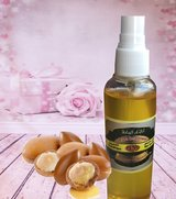 argan oil in Ramstein, Germany