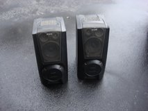 PAIR OF SONY SPEAKERS in Chicago, Illinois