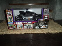 Jozen Black Beast buggy 4WD remote control in Okinawa, Japan