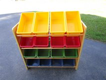 16 BIN TOOL OR  TOY STORAGE RACK SET # 5 in Chicago, Illinois