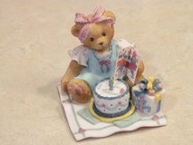 Cherished Teddies #2 in Elgin, Illinois