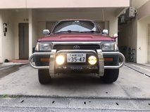 Toyota Surf Bosch lights and Grill / Brush Guard in Okinawa, Japan