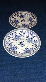 More pretty dishes (lot 5) in Baytown, Texas