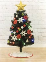 90 cm Christmas tree with trimmings in Okinawa, Japan