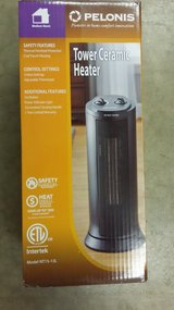 Pelonis space heater - new in Bartlett, Illinois