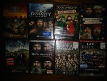 Duck Dynasty Collection (unopened) in Fort Rucker, Alabama